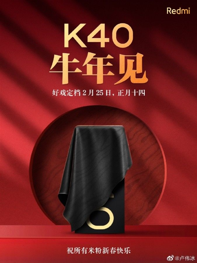 Redmi K40'ın tanıtım tarihi açıklandı